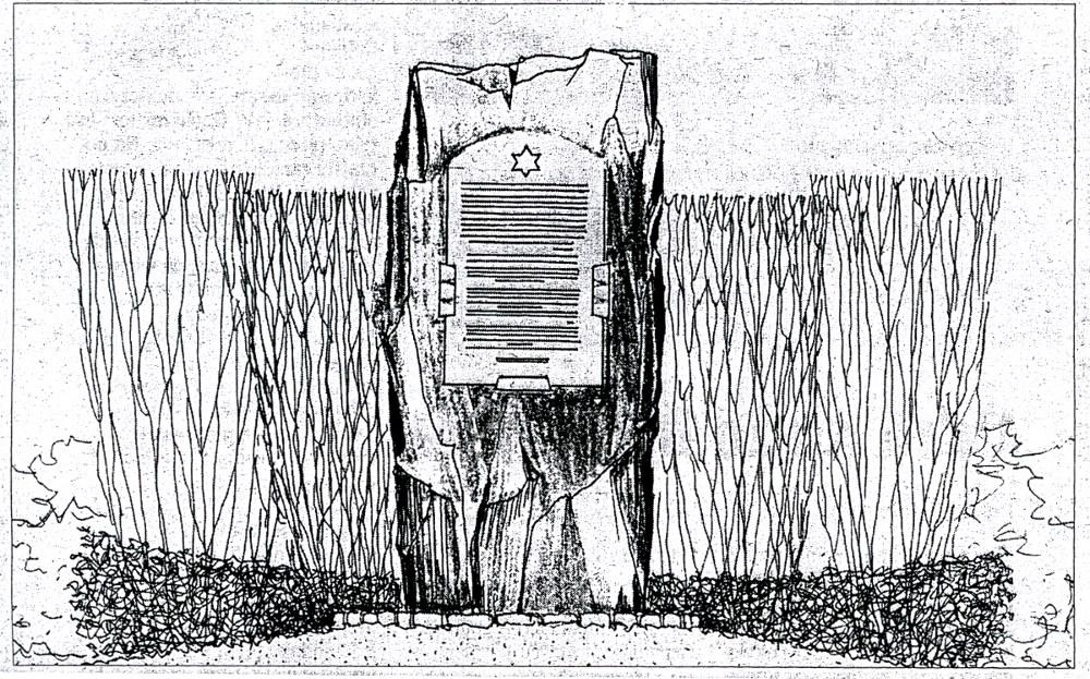 Obelisk upamiętniający 60-tą rocznicę spalenia synagogi w Opolu (wyk. inż. Florian Jesionowski)