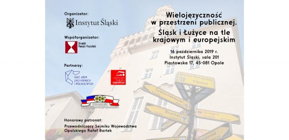 Miniatura ulotki konferencyjnej Wielojęzyczność w przestrzeni publicznej (...)