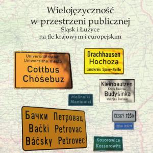 Okładka książki Wielojęzyczność w przestrzeni publicznej