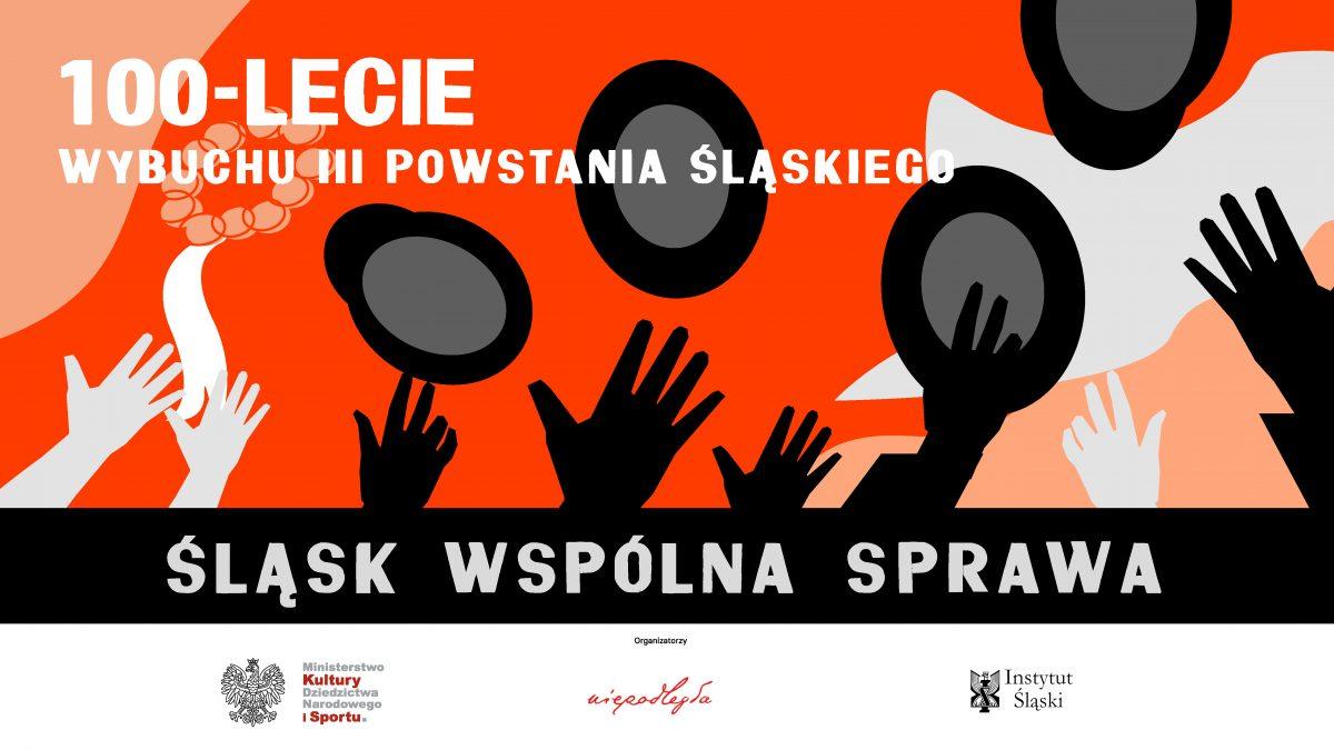 """Konferencja prasowa """"Śląsk wspólna sprawa"""""""